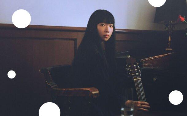 Ichiko Aoba | koncert
